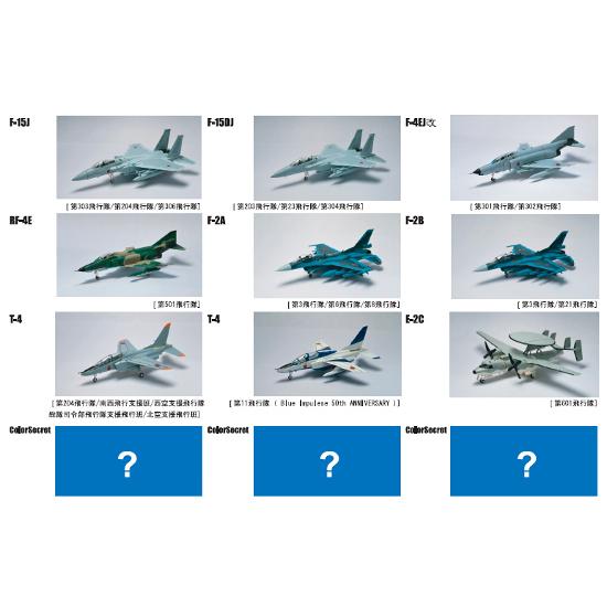 F//A-18C 1//144 JWings EA-6B GAUNTLETS PROWLER F//A-18 E Super Hornet Kit 4